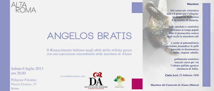 XXIII edizione di AltaRomAltaModa Luglio 2013